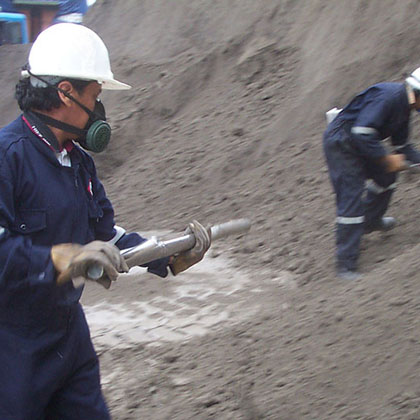 Coal & Mineral Inspection Services